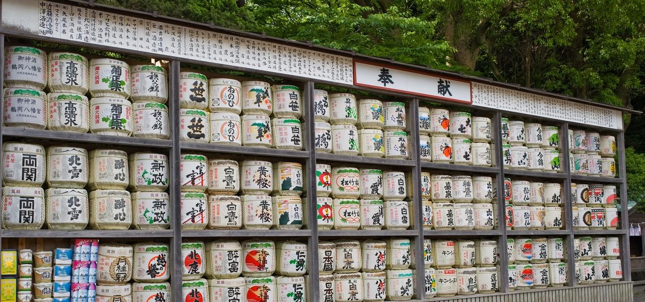 Sake-67657_large